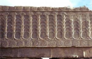 Bas relief végétal de Persepolis