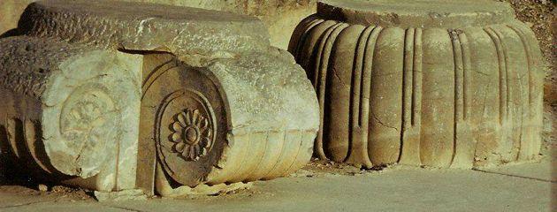 Chapiteaux de Persepolis